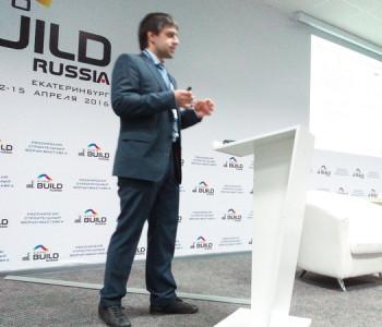 intertec-expo-build-russia_1