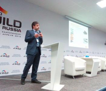 intertec-expo-build-russia_3