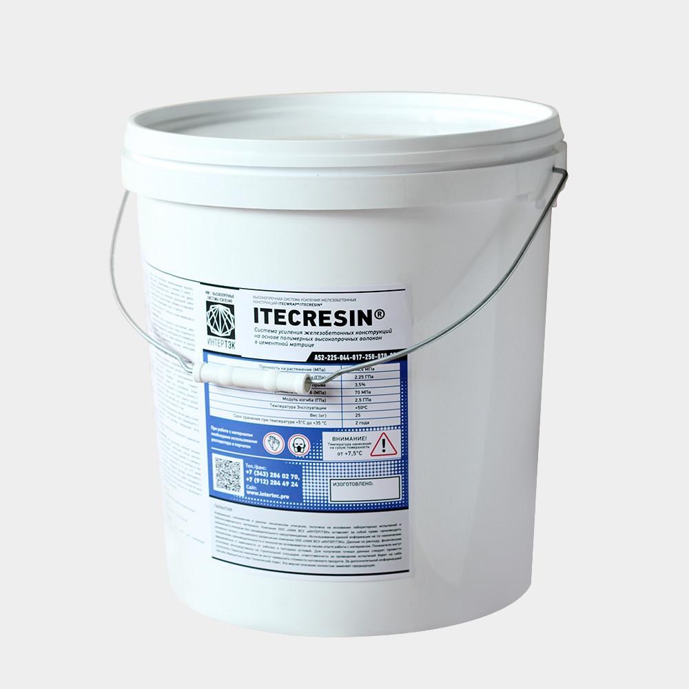 itecresin-as2